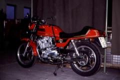 Suzuki GSX750<br/>1981 - 1983